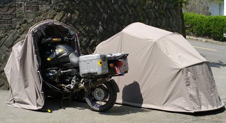 accesorios tuning garajes port tiles moto. Black Bedroom Furniture Sets. Home Design Ideas